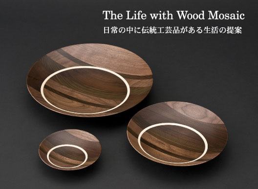 Marquetry ware coaster production experience (external link)