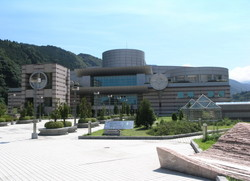 The star earth Museum of Kanagawa Prefectural life