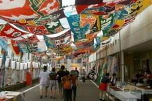 Morning market of Odawara, port