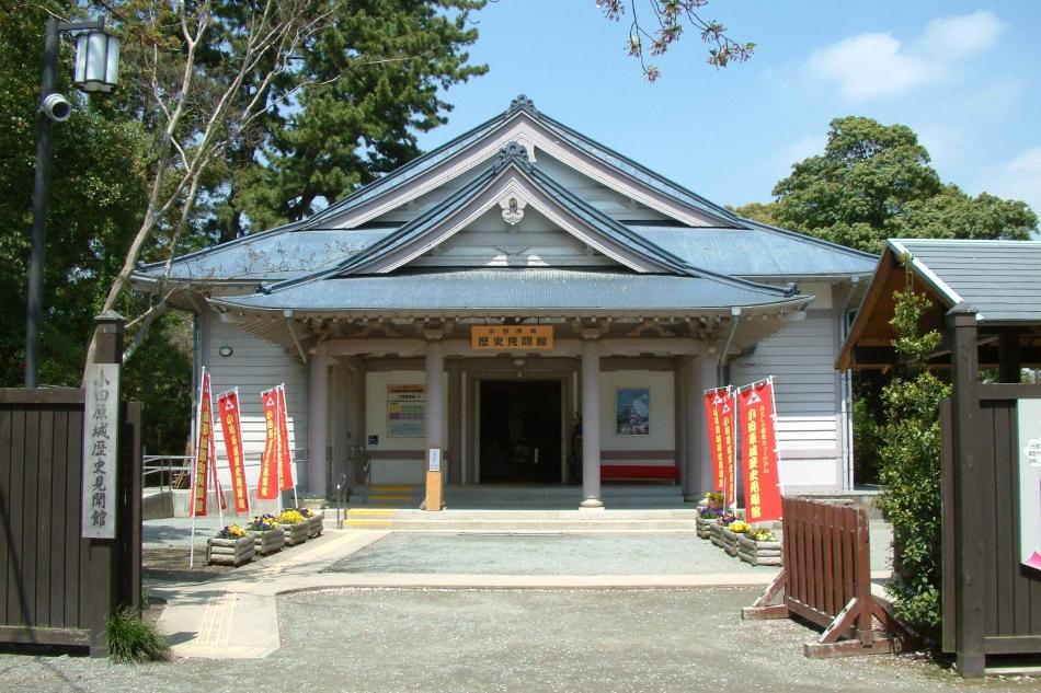 小田原城歴史見聞館