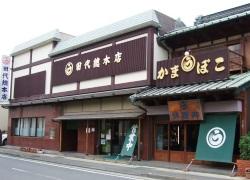 Circle u Tashiro