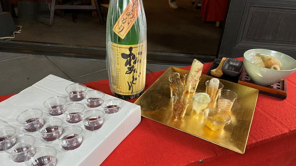 Over kamaboko street autumn liquor taste