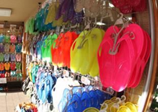 Matsushita shoe store