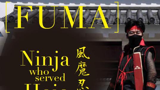 Fuma ninja
